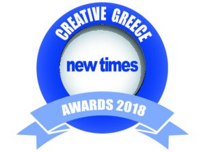 Creative Greece New Times Award 2018